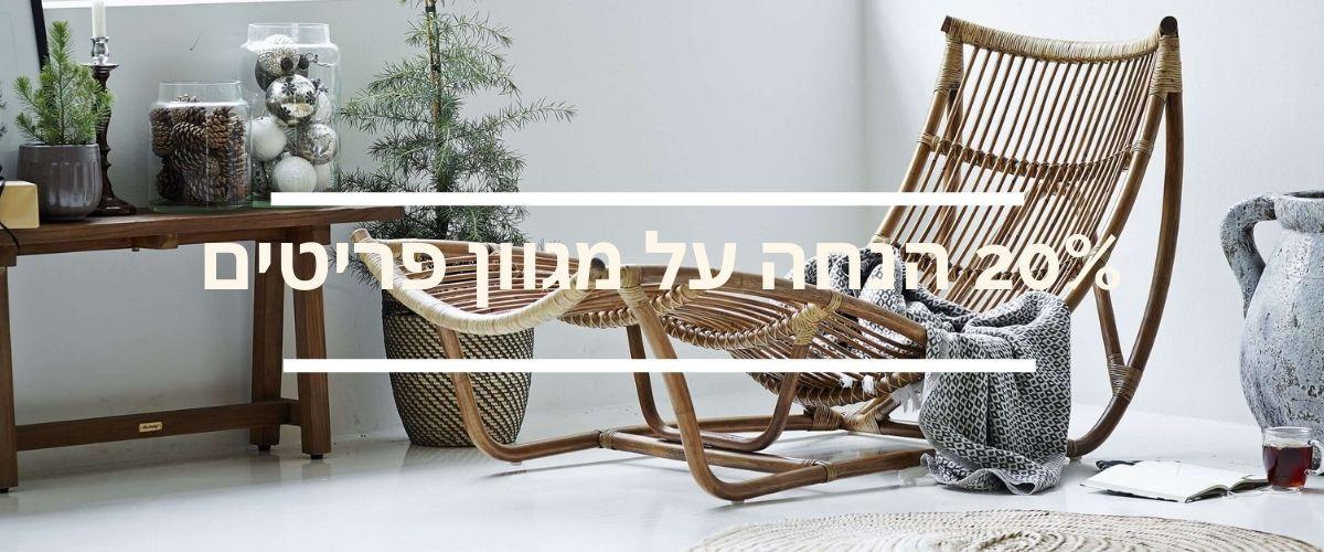 Sika Design דנמרק